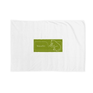 Relaxation Blankets