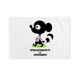 スフィーダ世田谷FC×ココタヌキ コラボグッズ(アウェイ) Blankets