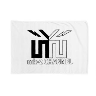 mk-2 CHANNEL ブランケット