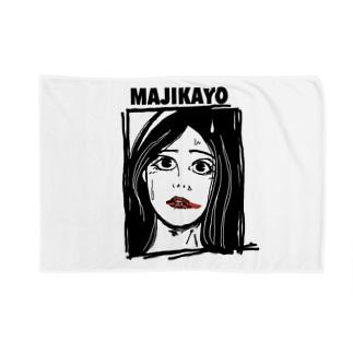 MAJIKAYO ブランケット