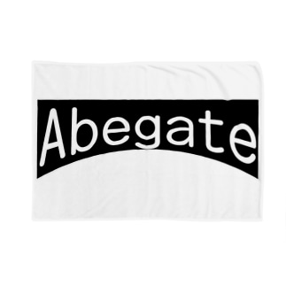 Abegate Blankets