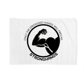 SHND Prevail Blankets