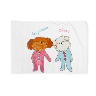 ガジュマルベイビーとシェリーベイビー Blankets