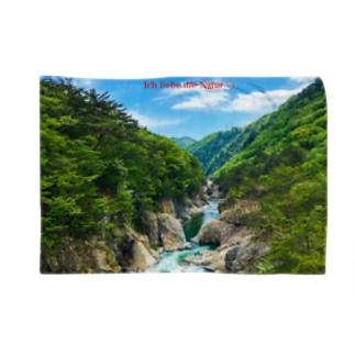 龍王峡1 Blankets