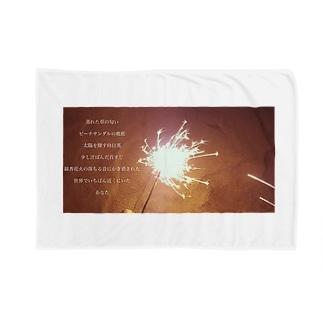 残夏 Blankets