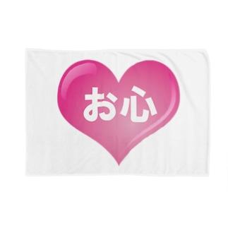 お心バナー Blankets