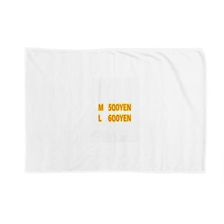 サイズ選び Blankets