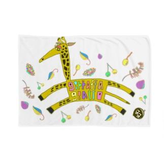 キリンのジラくん Blankets