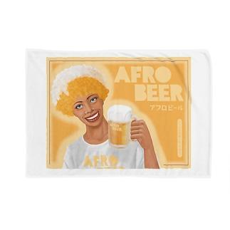 アフロビール ブランケット