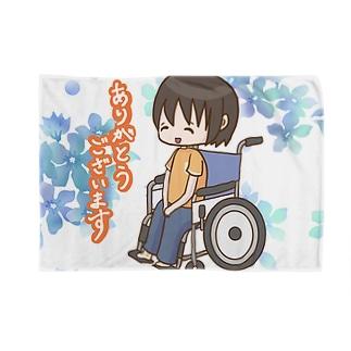 車椅子 心遣い ありがとう ブランケット