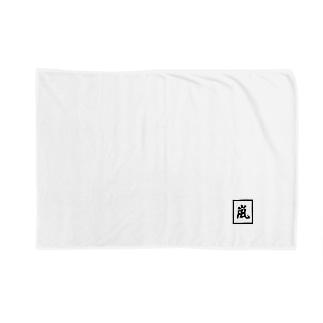 嵐 グッズ HURRICANE Blankets