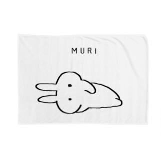 MURI ブランケット