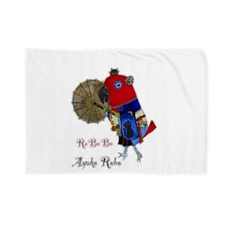 ROBOBOオオハナインコ 「妖子ロボ」 Blankets