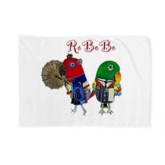 ROBOBOオオハナインコ 「妖子ロボと花太郎ロボ」 ブランケット