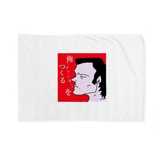 デビットカード Blankets