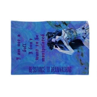 洗脳への抵抗 Blankets