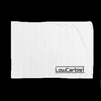 ローカーボ大作戦のLowCarbist Blankets