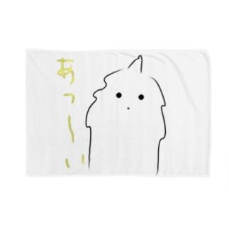 モケモケ1 Blankets