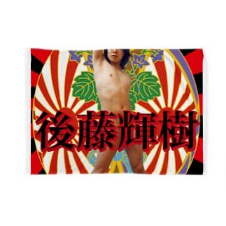 千代田区議会議員選挙 Blankets
