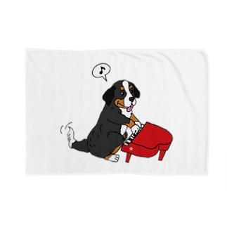 動物シリーズ:バーニーズ Blankets
