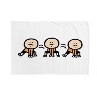 反復横跳び Blankets