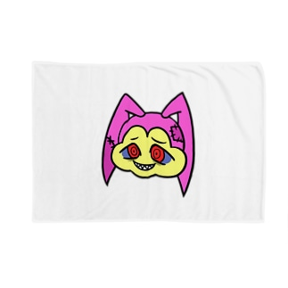 verosso Blankets