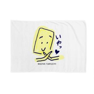 かわいく拒否する Blankets