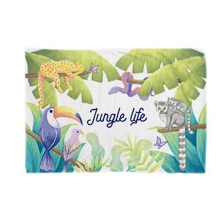 jungle Blankets