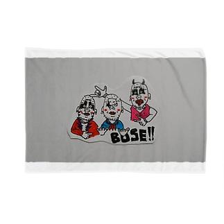 BOSE!! Blankets