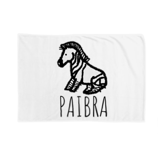 PAIBRA Blankets