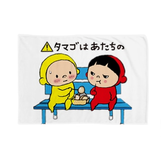 たまごはあーのん!! Blankets