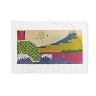 東海道田子之浦から Blankets