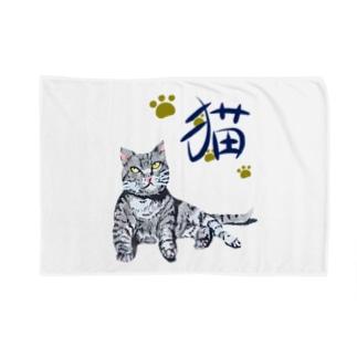 灰虎猫(和み) Blankets