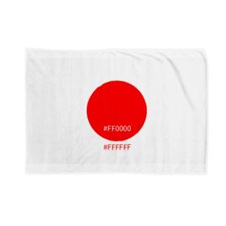 にほんカラー Blankets