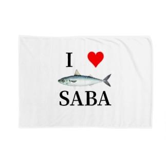 鯖グッズショップのI♥SABA Blankets