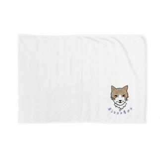 elite cat Blankets
