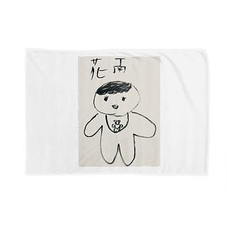 花南 Blankets