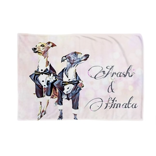 ah Blankets