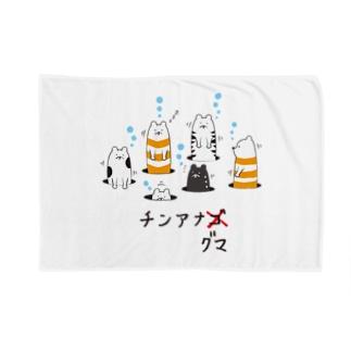 チンアナグマ Blankets