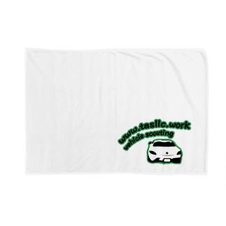 Thomas SLS Blankets
