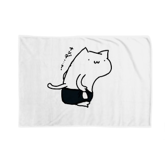 パンツ破けた Blankets
