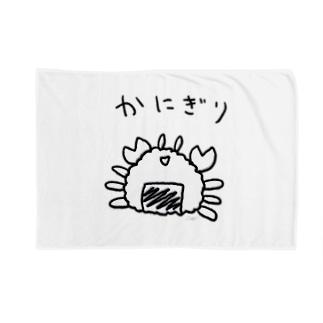 かにぎり Blankets