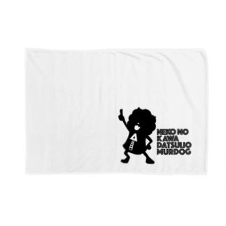 ND MURDOG(黒) Blankets