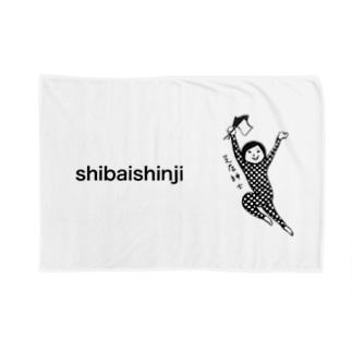 shibaishinji Blankets