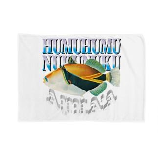 フムフムヌクヌクアプアアア#01 #Hawaii Blankets
