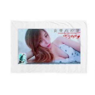 u_unun Blankets
