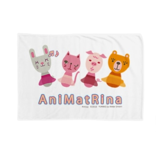 AniMatRina(アニマトリーナ) Blankets