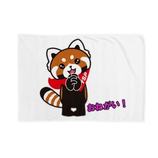 おねがい!YSパンダ Blankets