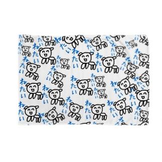 たくさんねたい犬 Blankets