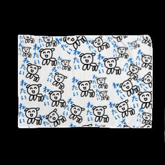 広島乃愛$のたくさんねたい犬 Blankets